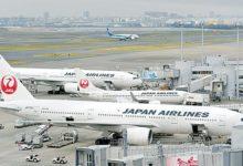الولايات المتحدة تمنح موافقة محدودة على مشروع الخطوط الجوية هاواي اليابانية