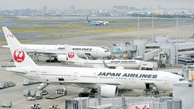 Photo of الولايات المتحدة تمنح موافقة محدودة على مشروع الخطوط الجوية هاواي اليابانية