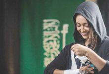 Photo of الفتيات في المملكة العربية السعودية يمارسن الرياضة القتالية