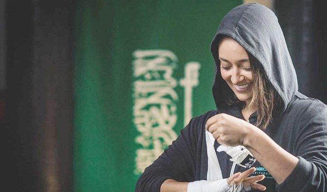 الفتيات في المملكة العربية السعودية يمارسن الرياضة القتالية