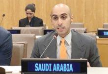 """السعودية تواجه عقبات في مكافحة """"الاستخدام الإجرامي لتكنولوجيا المعلومات والاتصالات"""""""