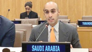 """صورة السعودية تواجه عقبات في مكافحة """"الاستخدام الإجرامي لتكنولوجيا المعلومات والاتصالات"""""""