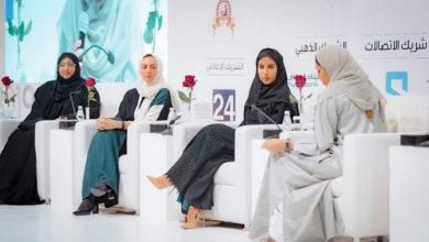 Photo of معرض الوظائف يعزز دور المرأة السعودية في سوق العمل