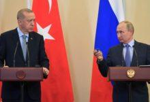 "Photo of أردوغان يشيد بـ ""الاتفاق التاريخي"" مع بوتين بشأن سوريا"