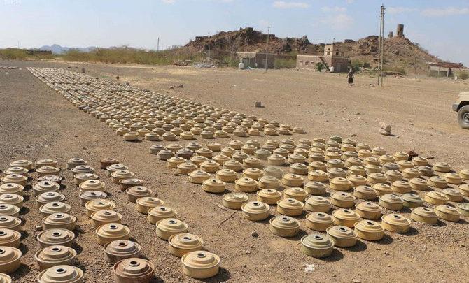 المملكة العربية السعودية تدعو الأمم المتحدة إلى اتخاذ إجراءات بشأن الألغام الحوثية