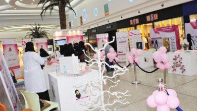 وزارة الحج تنظم حملة لسرطان الثدي