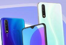 فيفو تطلق هاتفها الذكي U3 الجديد