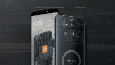 إتش تي سي تطلق هاتفها الجديد Exodus 1s أول هاتف يدعم عملة BTC