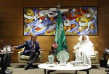 صورة كبار مسؤولي الطاقة السعوديين والأمريكيين يجتمعون في الرياض