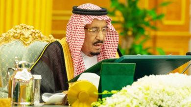 Photo of السعودية تستعرض مجالات التعاون مع الحلفاء