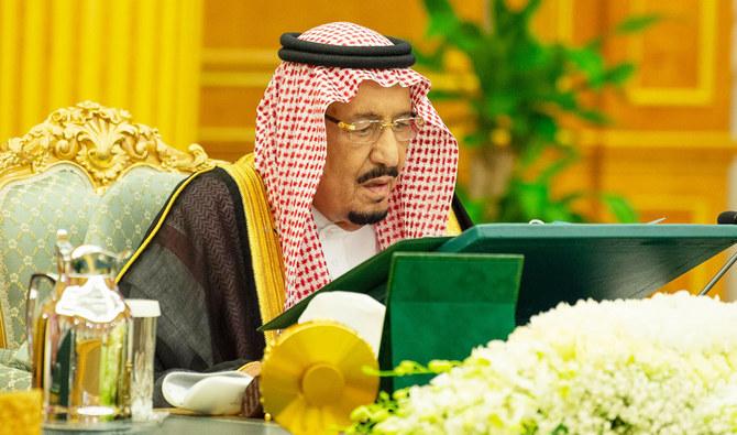 السعودية تستعرض مجالات التعاون مع الحلفاء