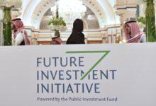 افتتاح اليوم الثاني من مبادرة الاستثمار المستقبلية السنوية في الرياض