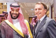 15 مليار دولار من الصفقات الموقعة في منتدى الاستثمار السعودي