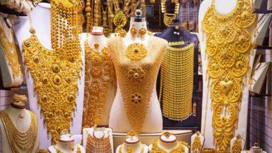 اسعار الذهب اليوم في السعودية بالمصنعية 30 أكتوبر 2019