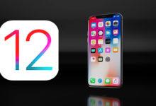 أيفون 12: تسريبات كل شيء نعرفه عن أجهزة iPhone 2020