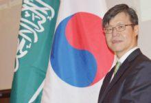صورة دبلوماسي: كوريا الجنوبية والمملكة العربية السعودية تشتركان في حلم مشترك