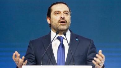 Photo of الحكومة اللبنانية في سباق مع الزمن لحل الأزمة
