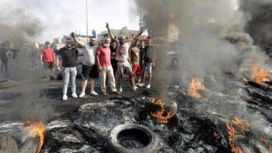 الاحتجاجات تجتاح لبنان لليوم الثاني