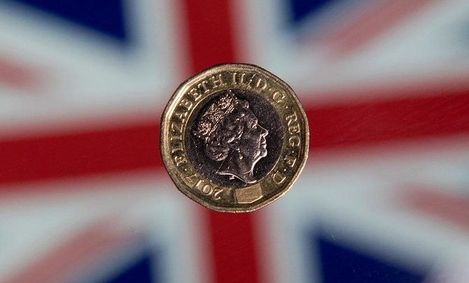 الباوند يتراحع بينما يواجه جونسون معركة لتمرير مشروع قانون خروج بريطانيا من الاتحاد الأوروبي