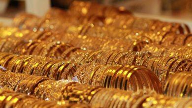 تراجع أسعار الذهب اليوم الثلاثاء 29-10-2019 في مصر