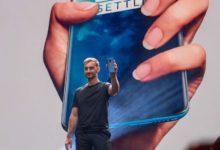 """رسميًا """"ون بلس"""" تعلن عن هاتفها الجديد OnePlus 7T Pro"""