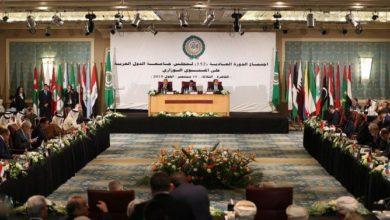 وزراء الخارجية العرب في محادثات عاجلة حول العمليات العسكرية التركية في سوريا