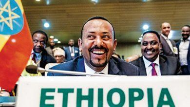 """Photo of جائزة نوبل للسلام لرئيس وزراء إثيوبيا أبي أحمد """"شرف مستحق"""""""