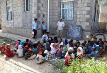 صورة اليمن تستنكر قيام الجمعية الخيرية القطرية بتمويل الكتب المدرسية للحوثيين