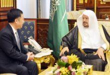 Photo of رئيس مجلس الشورى السعودي يستقبل سفير الصين