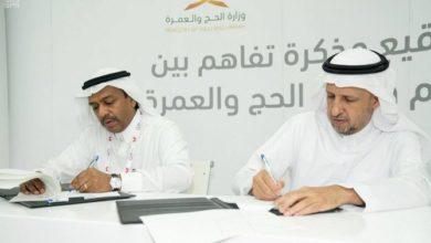 Photo of الحج الذكي: المزيد من الخدمات المخطط لها لتحسين تجربة الحجاج