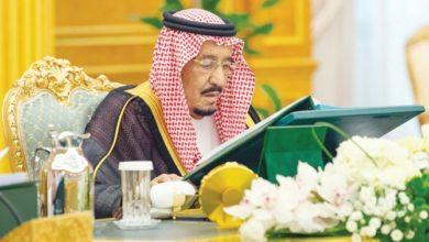 Photo of المملكة العربية السعودية على استعداد لتلبية الطلب العالمي على النفط