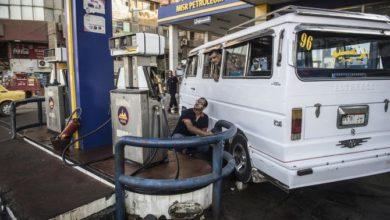 Photo of مصر تخفض أسعار الوقود لأول مرة منذ عقود