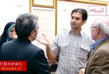 Photo of إطلاق سراح مدونين أستراليين في مجال تبادل الأسرى الإيرانيين