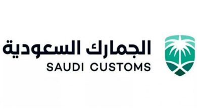 الجمارك السعودية تستعرض التقدم المحرز في حدث عالمي
