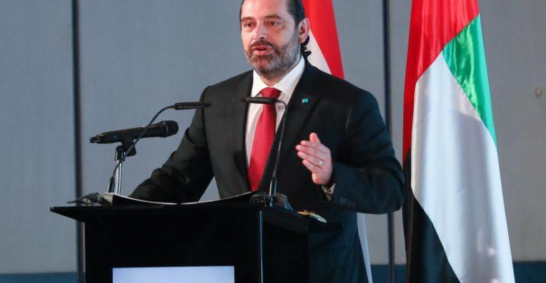 الحريري: الحكومة اللبنانية ترفض أي نشاط عدائي ضد دول الخليج
