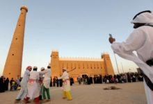 Photo of مهرجان سعودي جديد يتزامن مع قمة 2020 لمجموعة العشرين