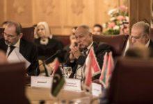 Photo of الجامعة العربية ترفض القرار الأمريكي بشأن المستوطنات الإسرائيلية