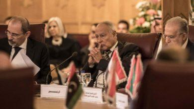 الجامعة العربية ترفض القرار الأمريكي بشأن المستوطنات الإسرائيلية