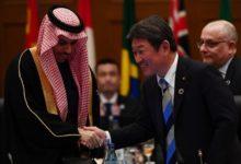 المملكة العربية السعودية تتولى رئاسة مجموعة العشرين