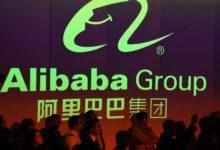 ارتفاع سهم عملاق التجارة الإلكترونية علي بابا لأول مرة في هونج كونج