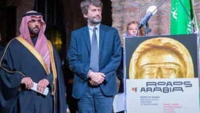 جولة سياحية حول الثقافة والتراث السعودي تصل إلى روما