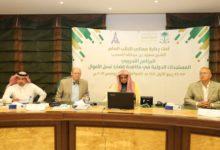 Photo of المدعي العام في المملكة العربية السعودية يقود ائتلاف السلطات لمكافحة غسل الأموال