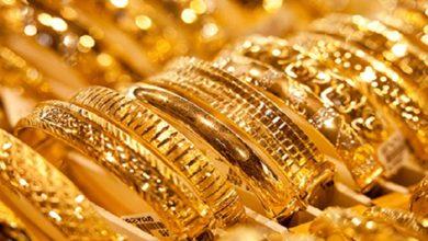 صورة انخفاض أسعار الذهب اليوم الأربعاء 27-11-2019 فى مصر