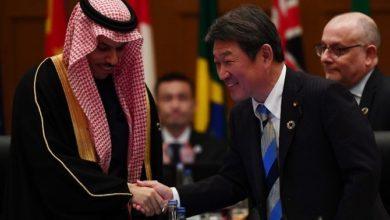 صورة المملكة العربية السعودية تتولى رئاسة مجموعة العشرين