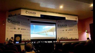Photo of مؤتمر البيئة في ينبع لمناقشة الاستدامة في المدن