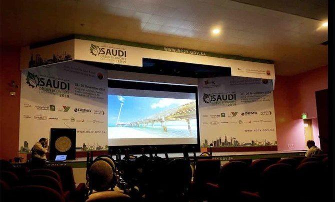 مؤتمر البيئة في ينبع لمناقشة الاستدامة في المدن