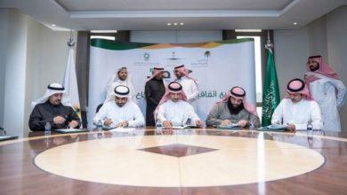 Photo of توقيع مذكرة تفاهم لتوظيف 36000 سعودي في القطاع الصناعي