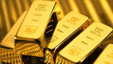 ارتفاع طفيف في سعر جرام الذهب اليوم الخميس 21/11/2019 في مصر