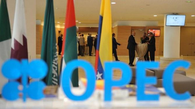 وزير الطاقة العماني: من المرجح أن تمدد أوبك+ اتفاقا للحد من الخام
