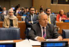 Photo of السفير عبد الله المعلمي يقول إن السعودية تدعم عمليات حفظ السلام